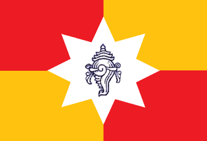 Venad - Image: Former Travancore flag Martanda Varma