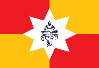 Travancore–Dutch War - Travancore flag in Martanda Varma's time