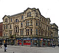 Former YMCA building, Albion Place and Albion Street, Leeds (Taken by Flickr user on 29th January 2012).jpg