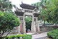 Foshan Zu Miao 2012.11.20 16-17-48.jpg