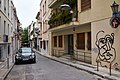 Frinihou Street in Plaka.jpg
