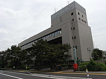 Fuchu Town Office.jpg