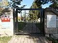 Funerary Memorial Park Kazinczy Street gate, 2017 Törökbálint.jpg