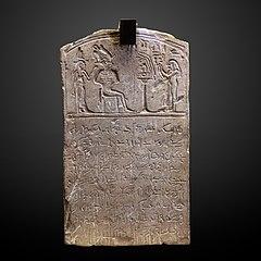 Funerary stele for Nabastet-MAHG A 2009-2