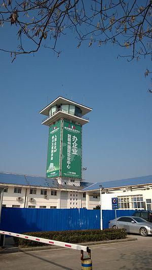 Ganzhou Huangjin Airport - Image: Ganzhou Huangjin Airport Control Tower