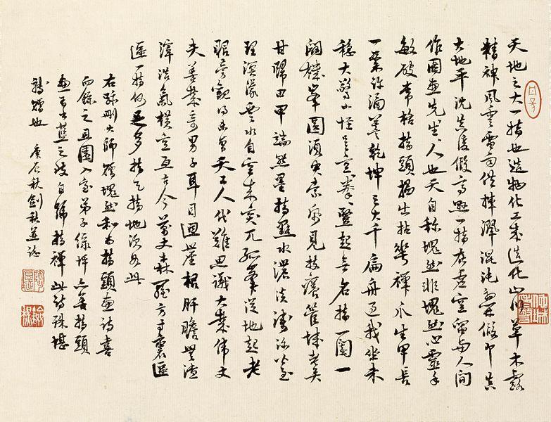 gao qipei - image 10