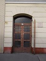 Gate, 52 Árpád Street, 2018 Újpest.jpg