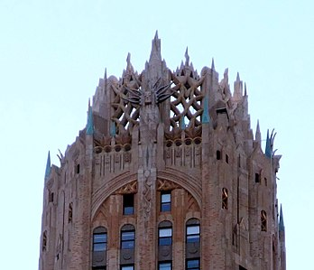 Crown Of The General Electric Building Also Known As 570 Lexington Avenue By Cross 1933