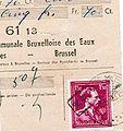 Gestempelde postzegel met -10%.jpg