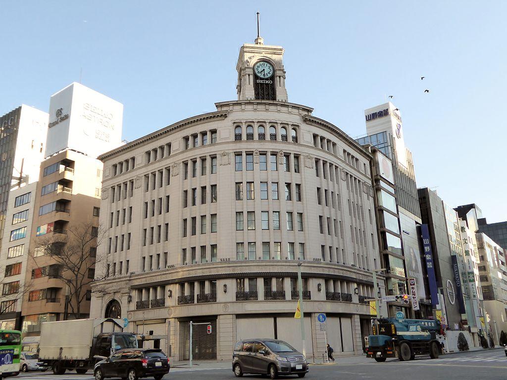 Ginza Wako main shop