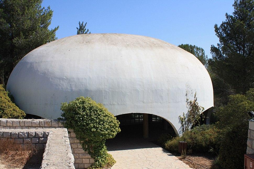 Givat Ram Synagogue