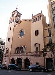 Glide Memorial Church