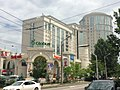 Globe Shopping Mall in Almaty.jpg