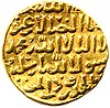Gold dinar of an-Nasir Muhammad.jpg