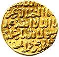 Gold dinar of an-Nasir Muhammad.jpg
