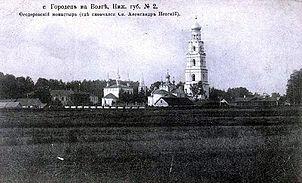 Gorodets Feodorovsky Monastery.jpg