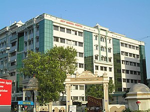 Government General Hospital, Chennai - Government General Hospital, Chennai