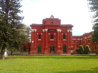 Government Museum, Bangalore museum