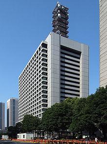 Government Office Complex 2 el Japanio 2009.jpg