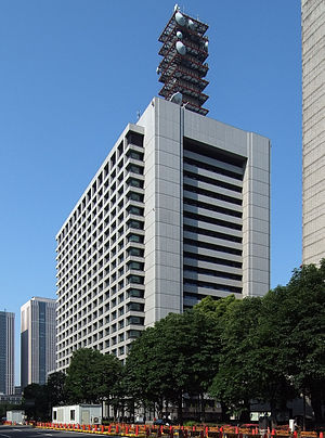 Ministry of Internal Affairs and Communications - Image: Government Office Complex 2 of Japan 2009