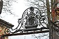 Grafenstein Schlossweg 1 Einfahrt Schmiedeeisengitter 05112011 057.jpg