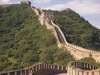 Great wall of china-mutianyu 4.JPG
