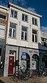 Groningen - Oude Kijk in 't Jatstraat 57.jpg