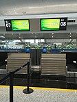 Guangzhou Baiyun International Airport Terminal 2 Counter.jpg