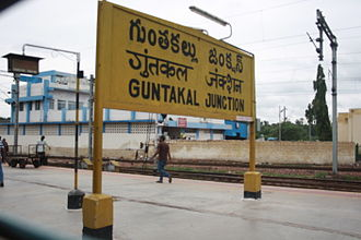Mumbai–Chennai line - Guntakal is an important Railway Junction located in Andhra Pradesh on Mumbai - Chennai line