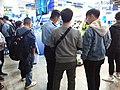 HKCEC 灣仔 Wan Chai 博覽道 No 1 Expo Drive 香港會議展覽中心 Hong Kong Education & Careers Expo 教育及職業博覽 Police Recruitment January 2019 SSG 02.jpg
