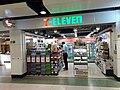 HK 中環站 Central MTR Station October 2020 SS2 03.jpg