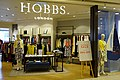 HK 中環 Central 國際金融中心 IFC Mall shop July 2021 S64 Hobbs clothing store.jpg