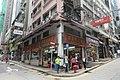HK 中環 Central 閣麟街 Cochrane Street September 2019 SSG 10.jpg
