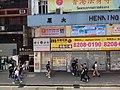 HK 灣仔 Wan Chai 軒尼詩道 Hennessy Road July 2019 SSG 16.jpg