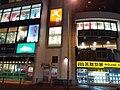 HK 西灣河 Sai Wan Ho 筲箕灣道 Shau Kei Wan Road night February 2020 SS2 07.jpg