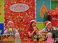 HK 觀塘 Kwun Tong 創紀之城五期 APM mall Xmas stage singers Dec-2013 002.JPG