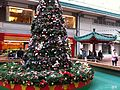 HK Aberdeen Centre Square waterpool Christmas tree Nov-2012 Chinese pavillion.JPG