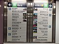 HK CWB 銅鑼灣 Causeway Bay MTR Station exit signs November 2020 SS2.jpg
