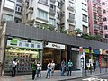 HK Caine Road 美蘭閣 Midland Court shop 首域置業 RegionOne Realty Oct-2011 Ip4.jpg