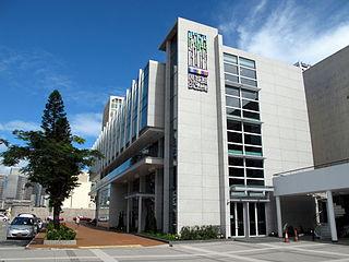 香港規劃及基建展覽館的永久展館於2012年8月正式啟用,並同時改稱為「展城館」。 (圖片:WiNG@Wikimedia)