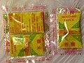 HK Food Mustard Sauce a.jpg
