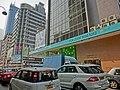 HK Jordan Austin Road 協成行九龍中心 HSH Kowloon Centre n 倫敦廣場 London Plaza Mar-2013.JPG