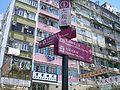 HK Kln City Directory Kln City Plaza 3.JPG