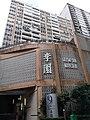 HK ML 半山區 Mid-levels 干德道 Conduit Road rain February 2020 SS2 15.jpg