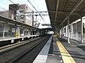 HK Minami ibaraki platform.jpg