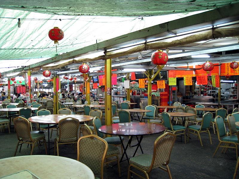 File:HK PokHongEstate Mushroom Interior.jpg