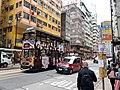 HK SYP 西環 Sai Ying Pun 德輔道西 Des Voeux Road West 11am April 2020 SS2 24.jpg