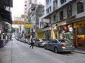 HK Sai Ying Pun 西環 High Street 高街 evening.jpg