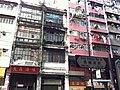 HK Sai Ying Pun 69 Des Voeux Road West tong lau facades 9-Dec-2012.JPG