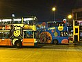 HK Sheung Wan Hong Kong-Macau Ferry Piers bus terminus night CityBus body ads 超力國際食品 Chewy Intl n HomeHK Aug-2013.JPG